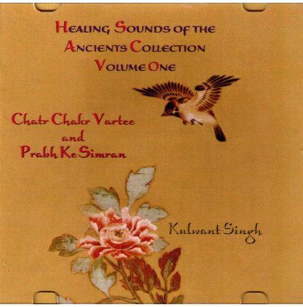 Chatr Chakr Vartee - CD av Kulwant Singh